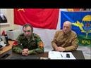 Эфир с полковником Шендаковым и адвокатом Н. Курьяновичем
