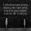 Ангелина Хабарова - Волгоград #49