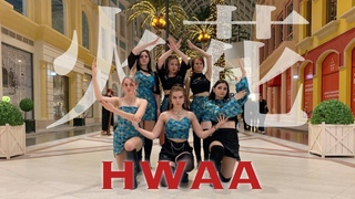 [KPOP IN PUBLIC] (여자)아이들 (G)I-DLE - 화(火花) HWAA   ONE TAKE DANCE COVER by A//AGAIN   RUSSIA