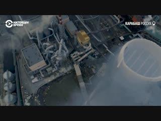 Как живет один из самых грязных городов России
