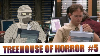 The Simpsons Tribute to Cinema - Treehouse of Horror (Part 5)