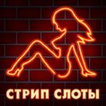 �гровые автоматы vulcan deluxe бонус 600 рублей