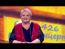 Концерт Олега Винника - на что готовы фанатки ради билетов _ Дизель шоу юмор Украина Приколы