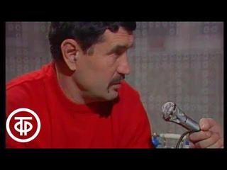 """Тадеуш и Софья Касьяновы в передаче """"Даешь каникулы!"""" (1989)"""