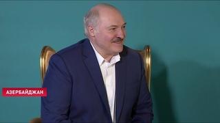 Лукашенко: Ну как, тебя приняли здесь? // Визит в Азербайджан