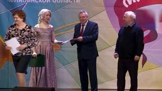 """Финал конкурса """"Марафон талантов"""" - Ашинский район"""
