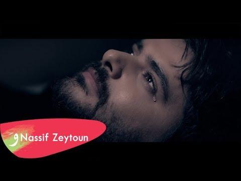 Nassif Zeytoun Wassellik Khabar Official Lyric Video 2019 ناصيف زيتون وصلك خبر