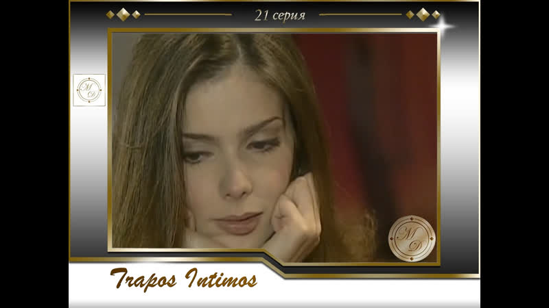 Trapos íntimos Capitulo 21 Дороги любви 21 серия