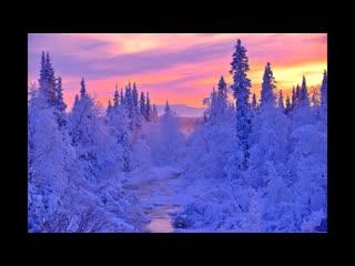 Очень красивое видео про зиму! Волшебные, зимние пейзажи!.mp4