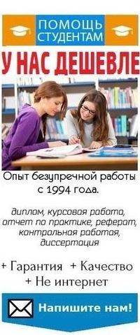Заказать курсовую работу в йошкар оле как написать контрольную работу по математике на 5 6 класс