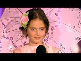 Елизавета Трофимова -  Я шагаю по Москве (Детская Новая волна 2018)