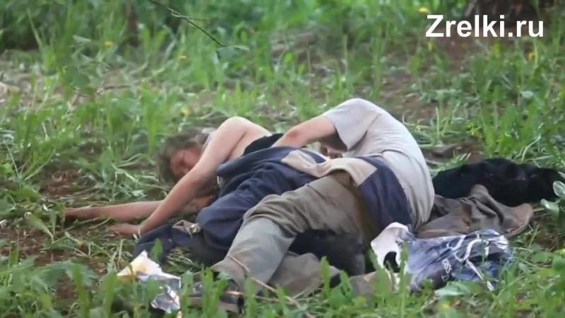 Бездомные пьяные бомжи трахаются на помойке Mature teen anal