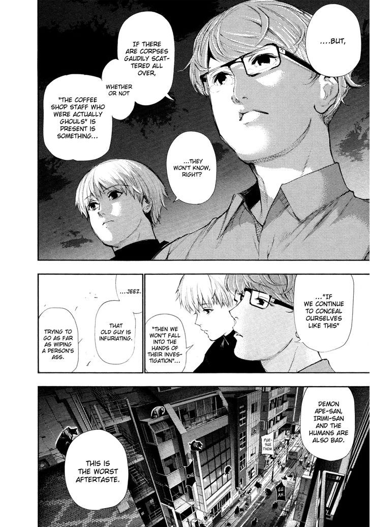 Tokyo Ghoul, Vol.13 Chapter 128 Anticipation, image #5