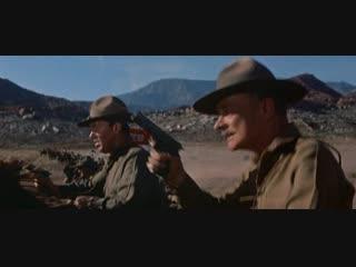 Они шли в Кордуру / Они приехали в Кордура (1959) Бой американцев с мексиканцами, 1916 год