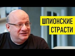 О покушении на Лукашенко и скандал в Чехии. Дмитрий Джангиров
