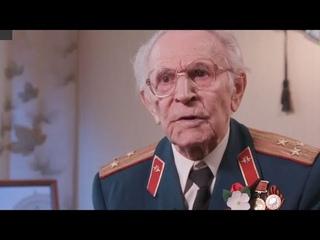 Умер последний защитник Брестской крепости Пётр Котельников