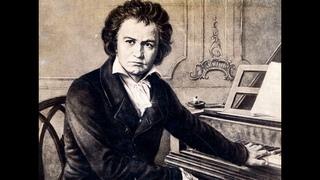«Бетховен - к 250-летию со Дня рождения венского классика»
