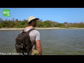 Остров с Беаром Гриллсом - 6 сезон - 3 эп.