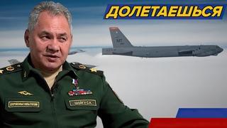 Россия подняла в воздух истребители Су-27 для перехвата американского B-52