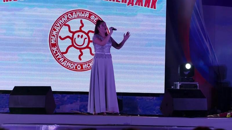 Мирослава Миклашевич, гала-концерт Москва-Транзит-Геленджик, 2018