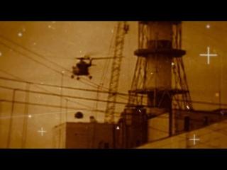 Анонс: Неброшенная земля: авария на Чернобыльской АЭС. Фильм АТН