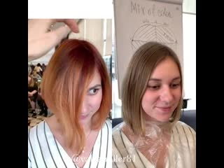Голосуем!!! Рыжая Натуральная @ lakme_russia #haireducation #ombre #валентинамиллер #секретымелированияволос @ profcosm