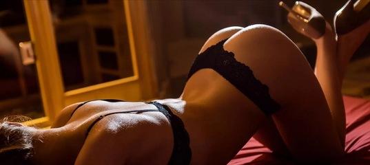 Эротический массаж для женщин в ярославле индивидуалки ноаосибирск