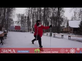 Мастер-класс по скандинавской ходьбе: заминка