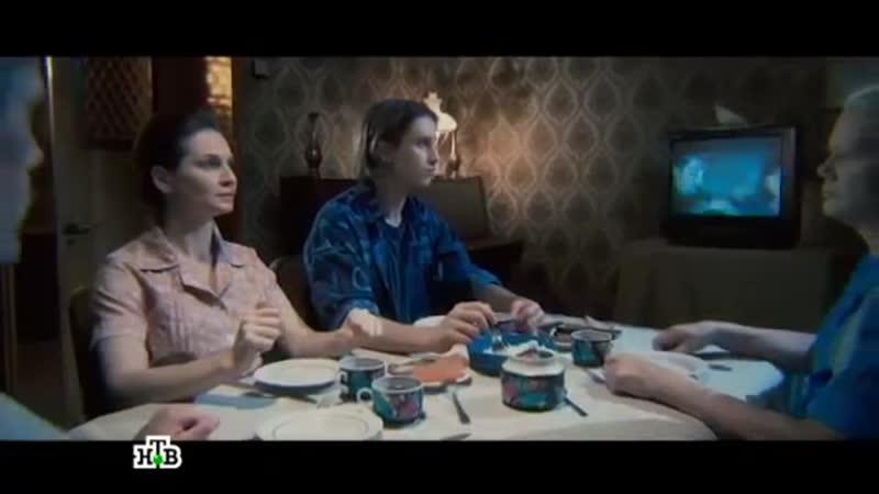 90 е Цена вопроса Фильм Алексея Пивоварова