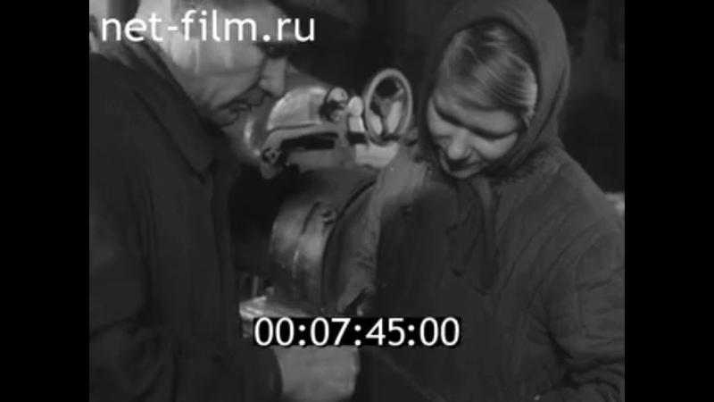 1966г Калининград вагоностроительный завод Хилюк Владимир Фёдорович