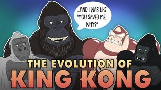 The Evolution of King Kong (Animated)