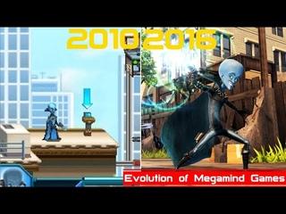 Evolution of Megamind Games [2010-2016]
