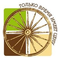 """Логотип Творческая мастерская """"Колесо"""""""