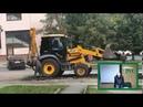 Права на JCB экскаватор погрузчик / traktora traktornye prava na JCB