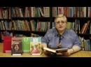 Библиотека №3 Одинцово А.П. Чехов Толстый и тонкий (11.08.20)