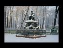 ЛЕТНИЙ САД. Фотограф Владимир Коновалов.