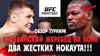 РЕЗУЛЬТАТЫ UFC ВЕГАС 23: ВЕТТОРИ - ХОЛЛЭНД I ПАЛАТНИКОВ I АЛЛЕН I ЮСУФ I БОНУСЫ I НОКАУТЫ