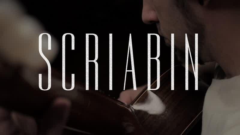 Alexander Scriabin - Prelude, Op. 16 No. 4 | Classical Guitar [4K] (wTABS)