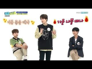 [ENG/INDO SUB] Weekly Idol 464 Super Junior  Full Episode