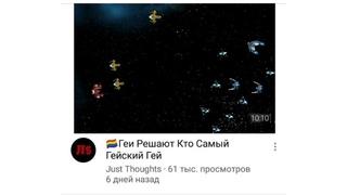 Играем в Космические Рейнджеры HD (27) Быстрая Тень империи летит на невероятно быстрой скорости