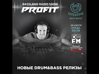 Bassland Show @ DFM () - Mainstream DrumBass, Neurofunk, Deep, Future Beats