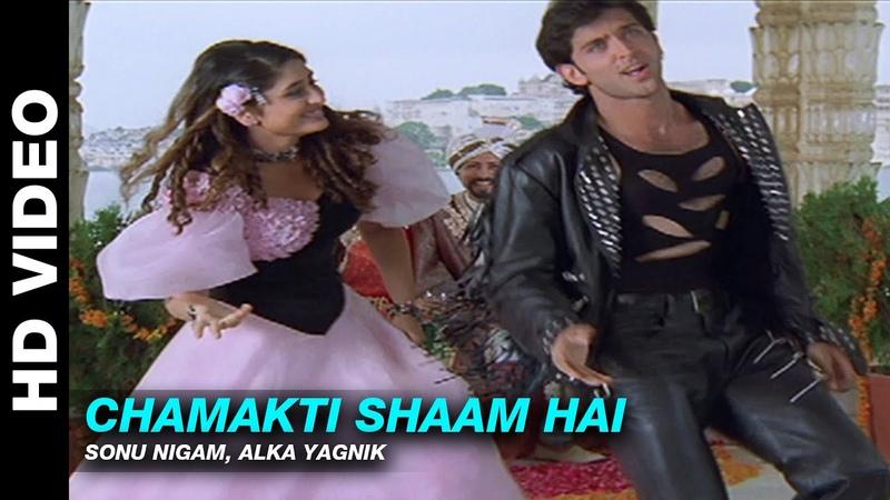 Chamakti Shaam Hai - Yaadein | Sonu Nigam Alka Yagnik | Hrithik Roshan Kareena Kapoor