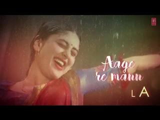 Bhage Re Man Lyrical Video _ Chameli _ Sunidhi Chauhan _ Kareena Kapoor, Rahul B