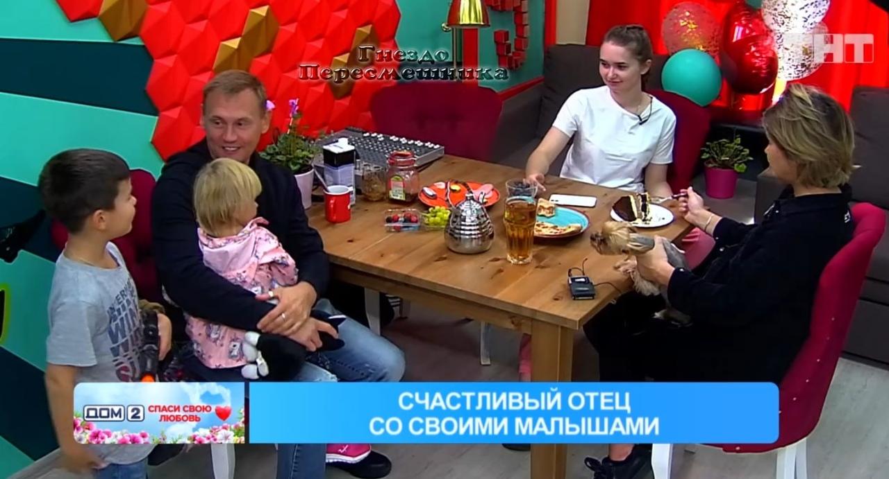 Степан Меньщиков взял детей и уехал с проекта