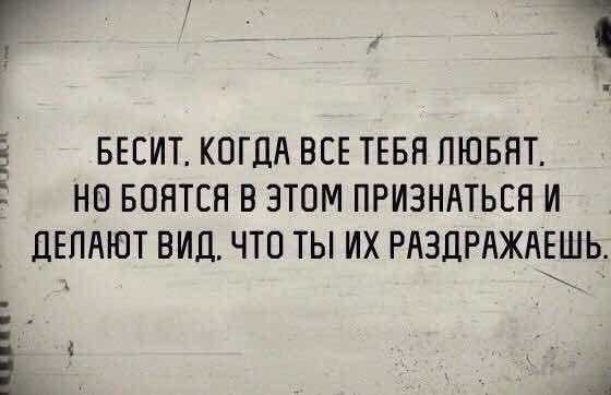 Маша Плетнева | Севастополь