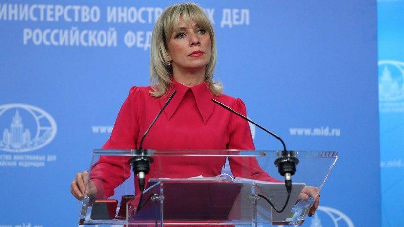 Захарова назвала истинную цель удара западной тройки по Сирии