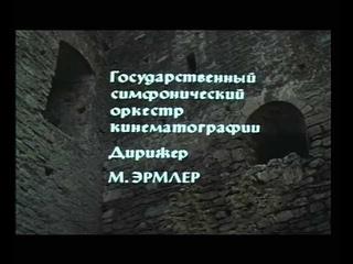 Баллада о времени (Владимир Высоцкий)