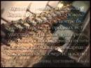 IISUS I TIBET UTERYANNYE GODY IISUSA 360