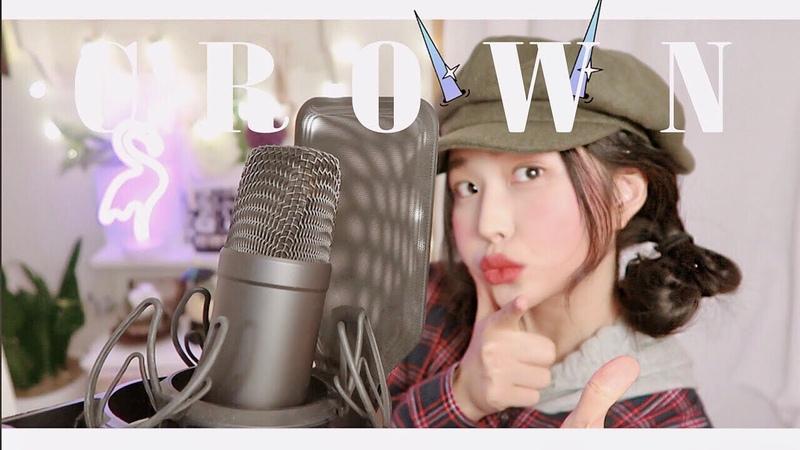 TXT - CROWN(어느날 머리에서 뿔이 자랐다) 커버!! by 소민Somin