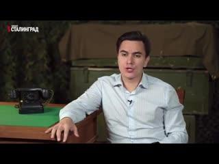 "Владислав Жуковский: ""People хавает"""